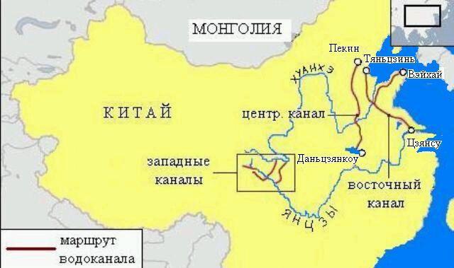 В России реки перебрасывают с
