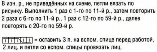 -lNyUjhfqd8 (507x168, 26Kb)