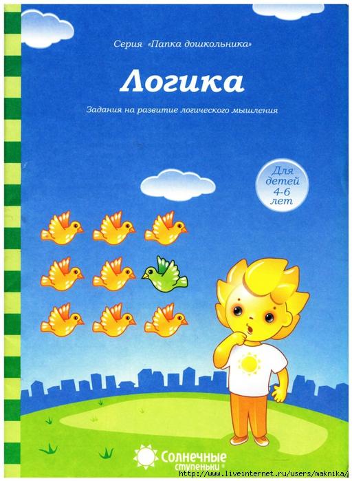 4663906_oblojka (512x700, 319Kb)