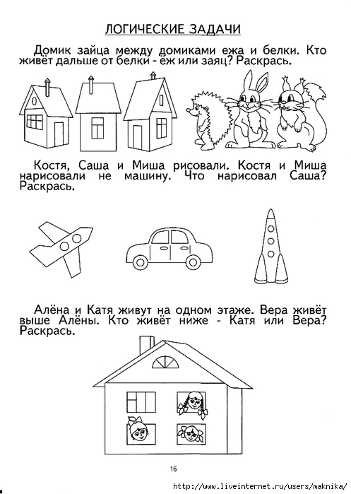Критская Музыка Презентации
