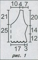 0_4e440_aaf57447_M (151x236, 11Kb)