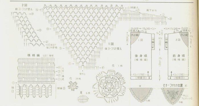 crochetemodablusabcaflor1 (700x373, 52Kb)