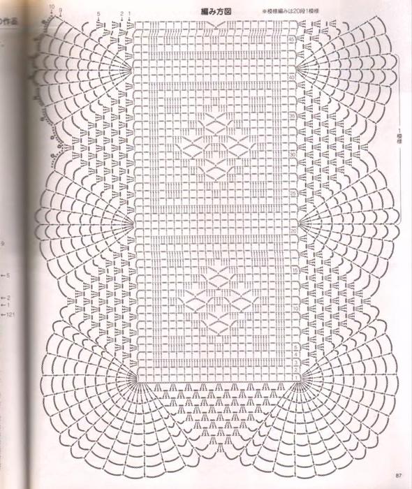 схема (590x700, 350Kb)