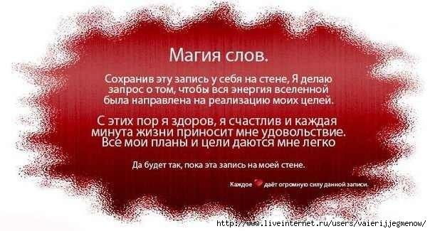 uDJdi_ZYGVY (604x325, 128Kb)