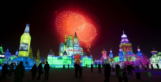 фестиваль ледяных скульптур харбина 1 (640x328, 149Kb)