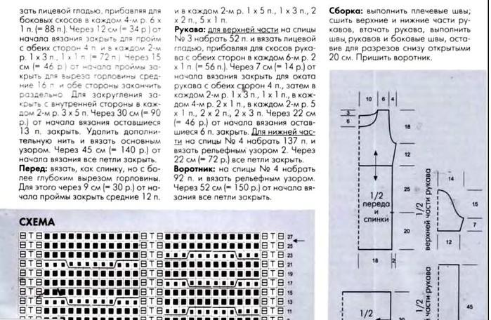ММ4 (700x456, 82Kb)