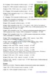 Превью 399 (479x700, 300Kb)