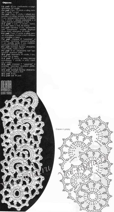L38-38 (378x700, 138Kb)