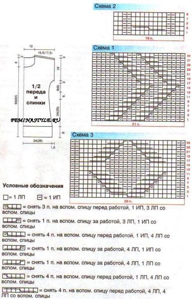 схема33 (387x600, 114Kb)