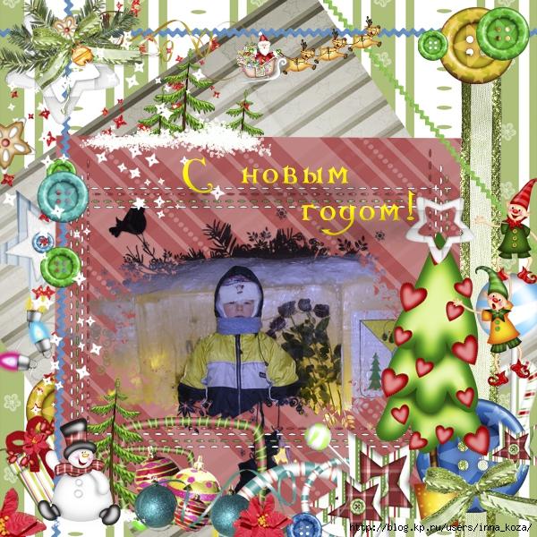 christmaswish_bundle (600x600, 415Kb)