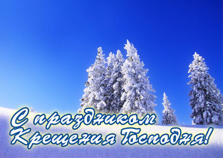 3352215_69418859_getres (450x320, 40Kb)
