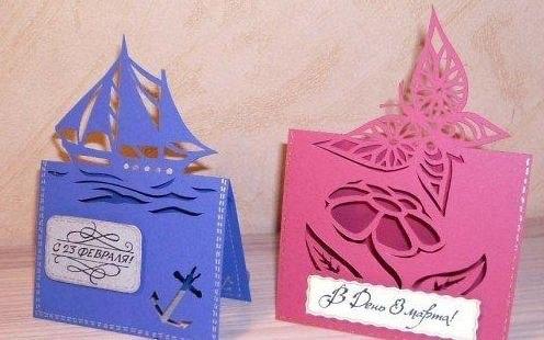 открытки pop up - Самое