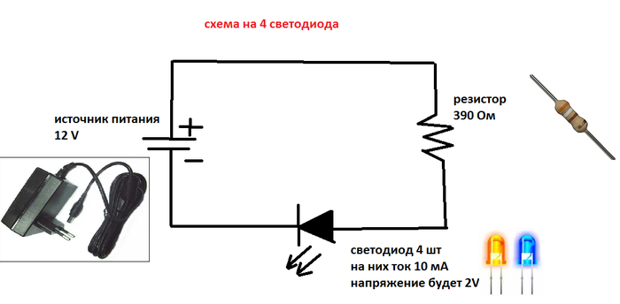 3857866_shema (700x344, 69Kb)