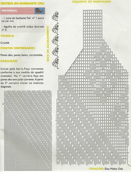 0++ (531x700, 186Kb)