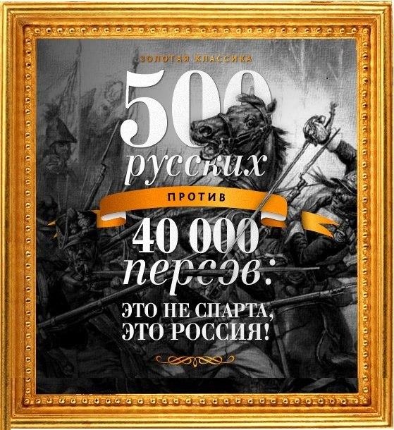 1346342114_500-russkih (559x610, 113Kb)
