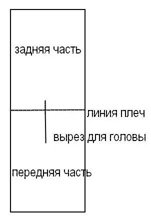 2 (302x448, 14Kb)
