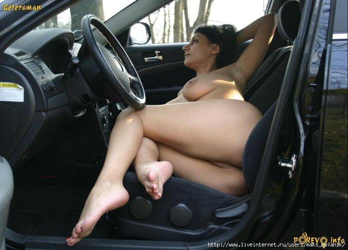 частное фото секс в машине