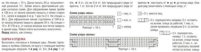 plat-fio2 (700x182, 57Kb)