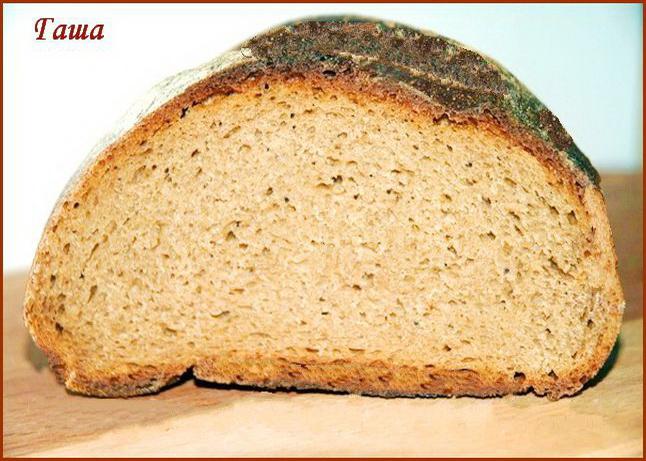 90% Ржаной хлеб по методу Детмолдер2/3414243_95570006_large_3414243_3f41b748dc5eed1d4fe087b82acc65f7 (646x461, 128Kb)
