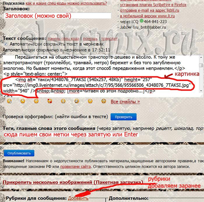 форма редактора цитаты/4348076_7 (700x693, 220Kb)