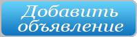 add (199x55, 8Kb)