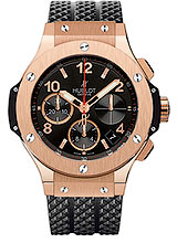 Hublot-Big-Bang-41mm-Red-Gold-341-PX-130-RX_thm (160x220, 14Kb)