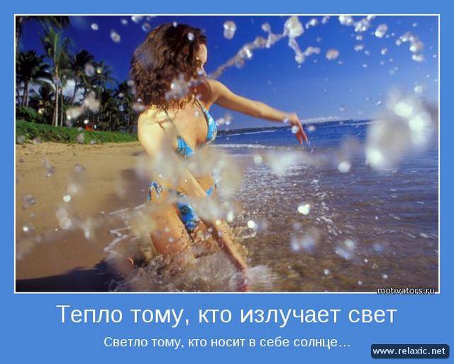 motivator_086 (640x513, 54Kb)