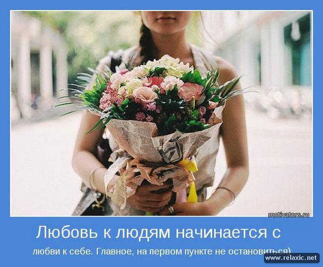 motivator_095 (640x529, 60Kb)