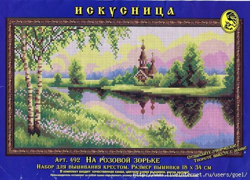 894 (500x360, 206Kb)