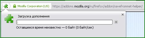Скачай видео и аудио с любого сайта (дополнение для браузера «Mozilla Firefox»)