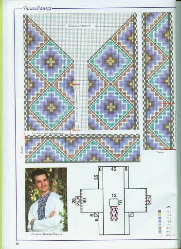 Схемы вышивки крестом рубашки