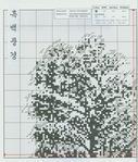 Превью 205 (596x700, 376Kb)