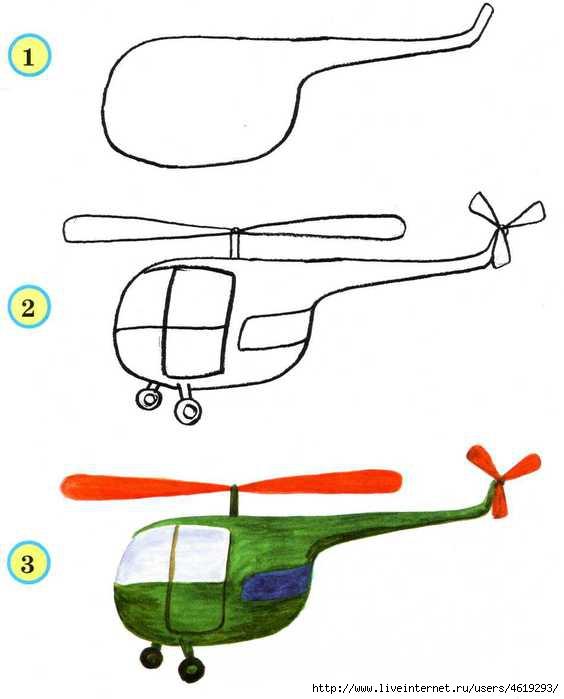 Учимся рисовать пароход.