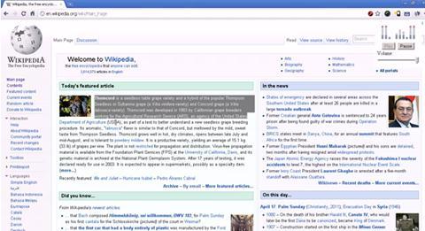Как научить браузер Google Chrome читать текст голосом Фотографии
