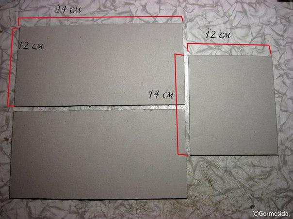 5 (604x453, 49Kb)
