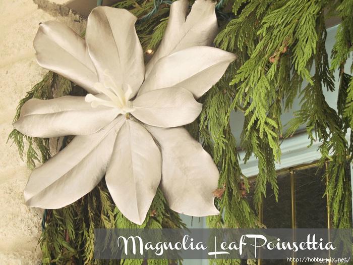 magnolia leaf poinsettia 1[10] (700x525, 268Kb)