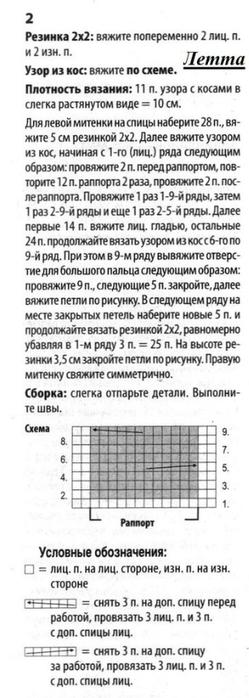 3xNXsfgtcmU (249x700, 123Kb)