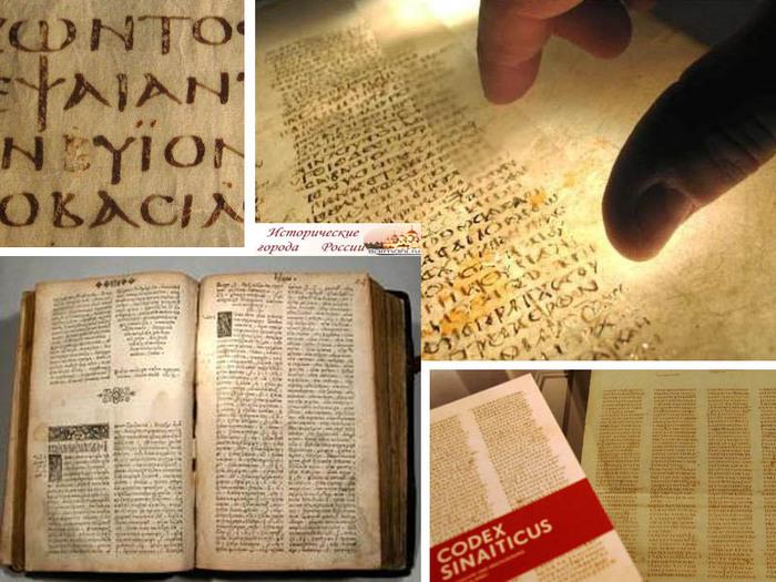 4498623_BIBLIYa (700x525, 139Kb)