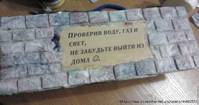 4086257_stena6 (635x335, 97Kb)