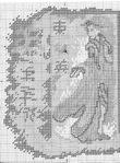 Превью 361 (515x700, 461Kb)