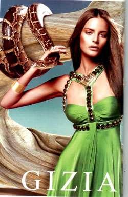 Купить гизия платья