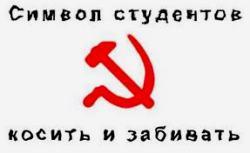 Статусы про студентов в Татьянин день/3143891_Den_studenta_2 (250x153, 6Kb)