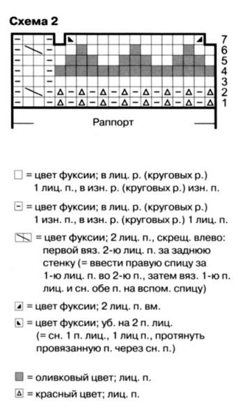 4121583_251 (342x600, 62Kb)