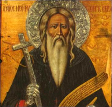 Святой Неофит Кипр (366x350, 40Kb)
