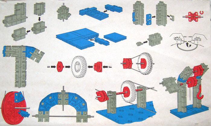 DDR-Spielzeug13c (700x419, 103Kb)