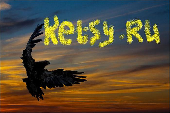 2064475_ketsy (700x467, 48Kb)