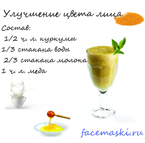 uluchshenie-tsveta-litsa (486x479, 38Kb)