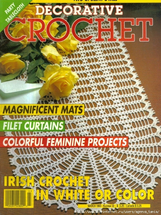 Decorative Crochet 032 (527x700, 433Kb)