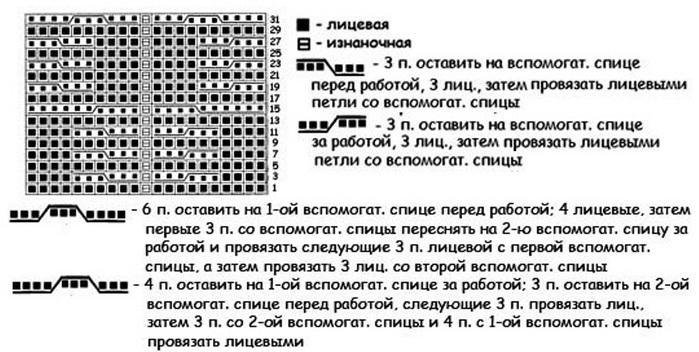 4071332_uuzorkosi1 (700x352, 104Kb)