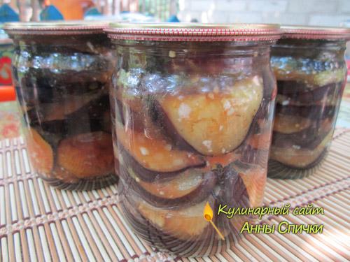 Закуска из баклажанов на зиму с фото